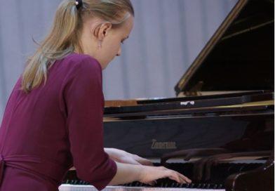 Областной конкурс исполнителей  инструментальной музыки «Concerto grosso»